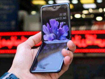 Où acheter Samsung Z Fold 2 ?